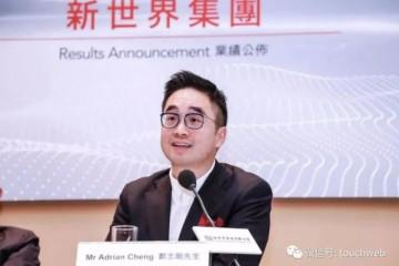 香港富三代郑志刚所创SPAC登陆美股募资3亿美元