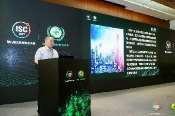 数字城市发展中的大数据智能与安全高峰会在北京召开数字城市发展需大数据安全治理